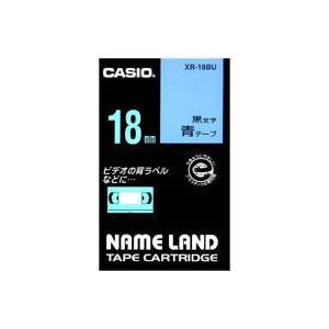 (業務用30セット)カシオCASIOラベルテープXR-18BU青に黒文字18mm×30セット【ポイント10倍】