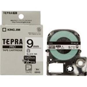 (業務用50セット)キングジムテプラPROテープマットSB9S白に黒文字9mm×50セット【ポイント10倍】
