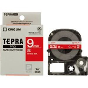 (業務用50セット)キングジムテプラPROテープSD9R赤に白文字9mm×50セット【ポイント10倍】