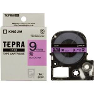 (業務用50セット)キングジムテプラPROテープSC9V紫に黒文字9mm×50セット【ポイント10倍】