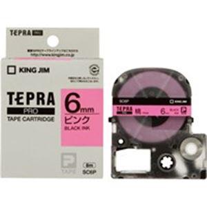 (業務用50セット)キングジムテプラPROテープSC6P桃に黒文字6mm×50セット【ポイント10倍】