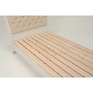 アンティーク風ベッド/すのこベッド本体【シングルサイズ】木製『ハンプトンシリーズ』姫系RB-1943AW-S【】