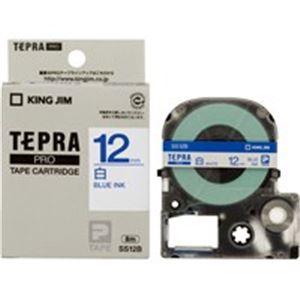 (業務用50セット)キングジムテプラPROテープSS12B白に青文字12mm×50セット【ポイント10倍】