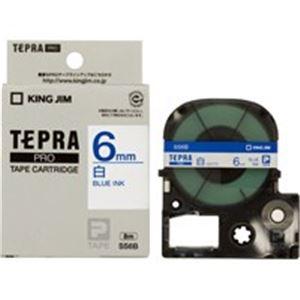 (業務用50セット)キングジムテプラPROテープSS6B白に青文字6mm×50セット【ポイント10倍】