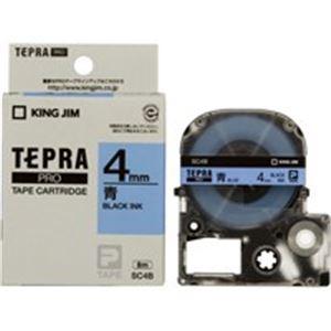 (業務用50セット)キングジムテプラPROテープSC4B青に黒文字4mm×50セット【ポイント10倍】