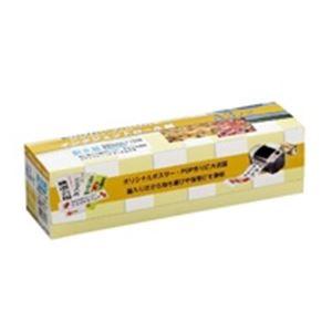 (業務用10セット)クリエイティア耐水インクジェットロール紙TIJR-10A3NA3N×10セット【ポイント10倍】