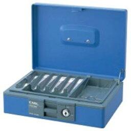 (業務用5セット) カール事務器 キャッシュボックス CB-8400 ブルー 【×5セット】