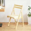 折りたたみ椅子(ダイニングチェア)【4脚セット】 イス/チェア/フォー...