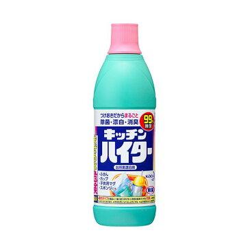 (まとめ) 花王 キッチンハイター 小 600ml 1本 【×20セット】