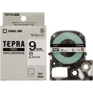 (業務用10セット)キングジムテプラPROテープSS9K白に黒文字9mm5個×10セット【ポイント10倍】