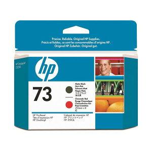 (まとめ)HP73プリントヘッドマットブラック/クロムレッドCD949A1個【×3セット】【ポイント10倍】