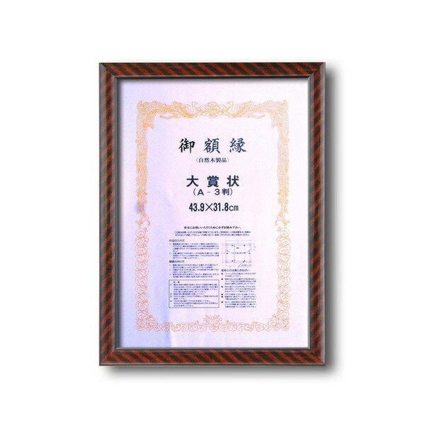 アート・美術品・骨董品・民芸品, その他  0015 439318mm