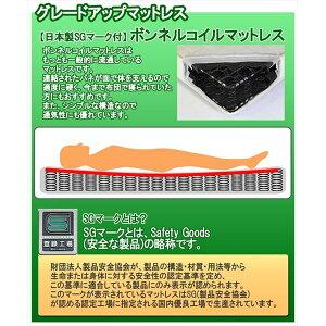 パネル型ラインデザインベッドセミダブルSGマーク国産ボンネルコイルマットレス付ホワイト284-01-SD(10816B)【】【ポイント10倍】