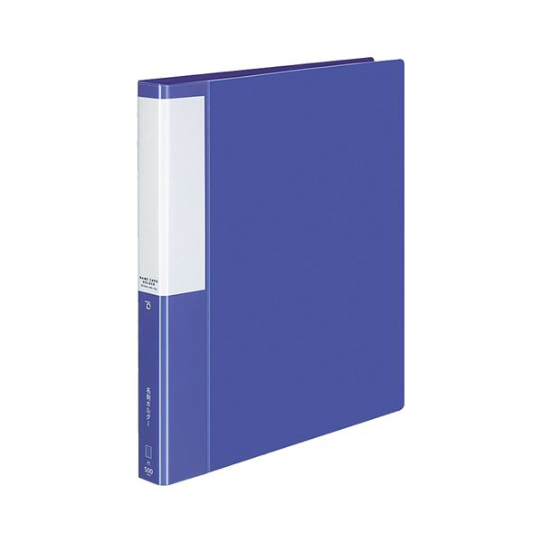 (まとめ) コクヨ 名刺ホルダー(POSITY) 替紙式 A4タテ 30穴 500名用 ヨコ入れ ブルー P3メイ-355NB 1冊 【×4セット】