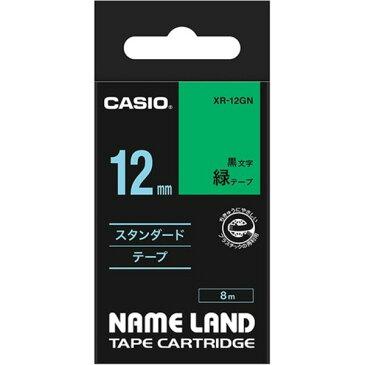 (まとめ) カシオ CASIO ネームランド NAME LAND スタンダードテープ 12mm×8m 緑/黒文字 XR-12GN 1個 【×5セット】【ポイント10倍】
