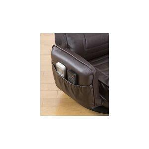 肘付きリクライニング回転座椅子折りたたみ白枕カバー/サイドポケット付きブラック(黒)【】【ポイント10倍】