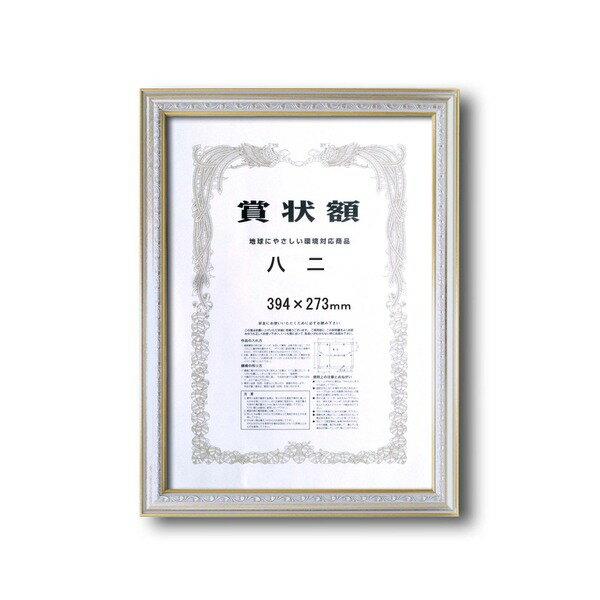 アート・美術品・骨董品・民芸品, その他  9557 394273mm