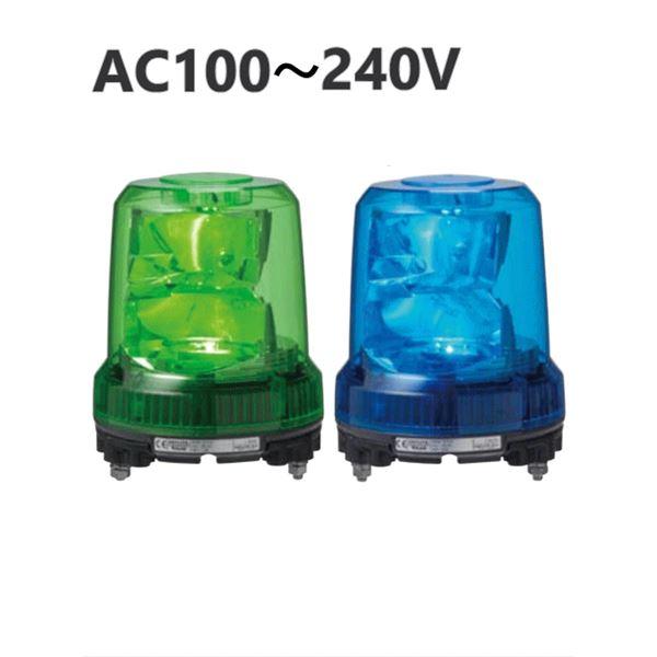 パトライト(回転灯) 強耐振大型パワーLED回転灯 RLR-M2 AC100?240V Ф162 耐塵防水■緑【代引不可】:リコメン堂