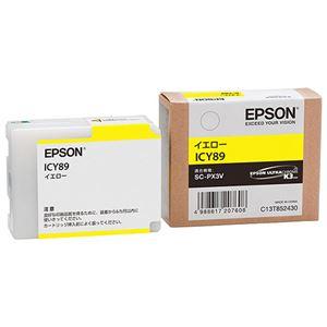 (まとめ)エプソンEPSONインクカートリッジイエローICY891個【×3セット】【ポイント10倍】