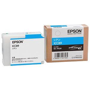 (まとめ)エプソンEPSONインクカートリッジシアンICC891個【×3セット】【ポイント10倍】