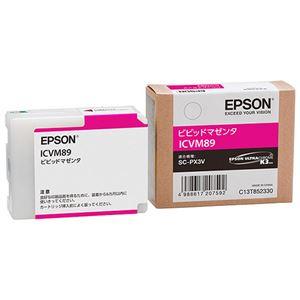 (まとめ)エプソンEPSONインクカートリッジビビッドマゼンタICVM891個【×3セット】【ポイント10倍】