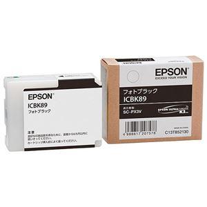 (まとめ)エプソンEPSONインクカートリッジフォトブラックICBK891個【×3セット】【ポイント10倍】