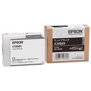 (まとめ)エプソンEPSONインクカートリッジマットブラックICMB891個【×3セット】【ポイント10倍】