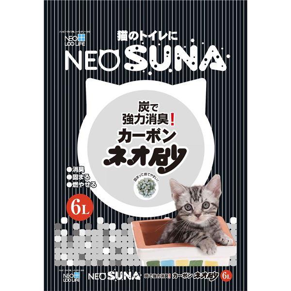 (まとめ) ネオ砂カーボン6L 【猫砂】【ペット用品】 【×8セット】