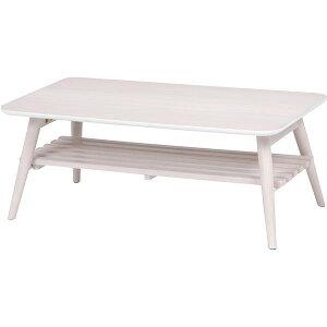 折れ脚テーブル折りたたみ長方形木製MT-6921白【】