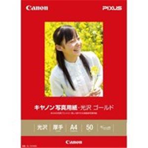 (業務用30セット) キャノン Canon 写真紙 光沢ゴールド GL-101A450 A4 50枚 ×30セット【ポイント10倍】