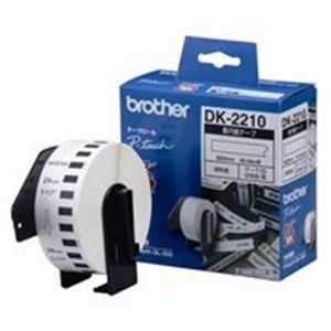 (業務用30セット)ブラザー工業プリンタロールDK-2210長尺紙×30セット【ポイント10倍】