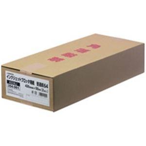 (業務用10セット)ジョインテックスプロッタ用紙420mm幅2本入K036J×10セット【ポイント10倍】
