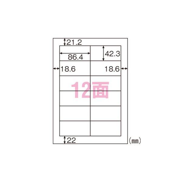 ラベル・ステッカー, ラベル用紙  FSCRA4 A4 20 FSCOP881 310
