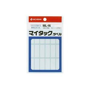 (業務用200セット)ニチバンマイタックラベルML-16白無地/一般×200セット【ポイント10倍】
