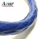Azur ハンドルカバー N BOX ステアリングカバー ラメブルー S...