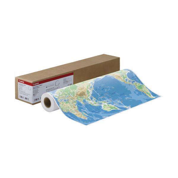 コピー用紙・印刷用紙, その他  HGLFM-CPHA1145 A1 594mm30.5m 8961B006 1