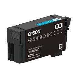 (まとめ)エプソン インクカートリッジ シアン50ml SC13CL 1個【×3セット】