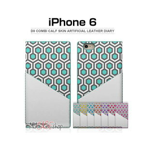 SLG Design iPhone6 D0 Combi Calf Skin Artificial Leather Diary ライム