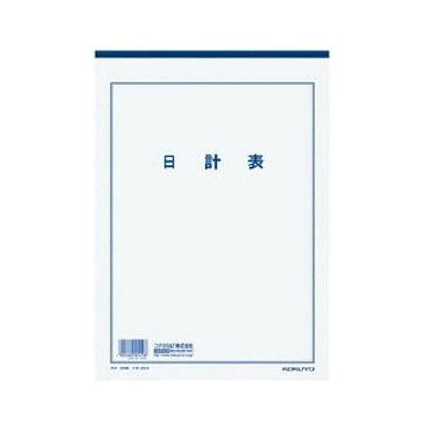 (まとめ)コクヨ 決算用紙 日計表 A4厚口上質紙 33行 20枚 ケサ-25N 1セット(10冊)【×5セット】