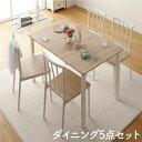 ダイニング セット 5点 テーブル チェア 4脚 ナチュラル × ホワイト フェミニン モダン 北欧 木製 スチール デザイン 4人掛け