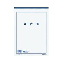 (まとめ)コクヨ 決算用紙 日計表 A4厚口上質紙 33行 20枚 ケサ-25N 1セット(10冊)【×2セット】