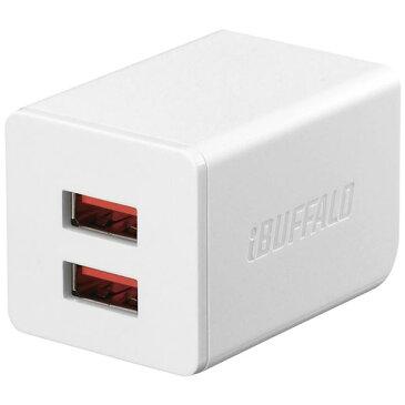 バッファロー(サプライ) 2.4A USB急速充電器 AutoPowerSelect機能搭載 2ポートタイプ自動判別USBx2 ホワイト