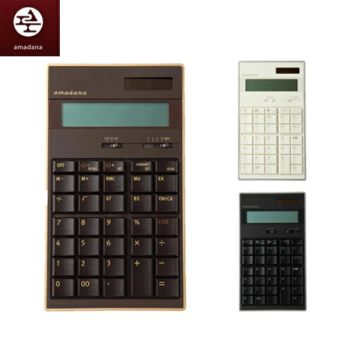 amadana アマダナ 電子計算機 LC-704 ブラック ホワイト ブラウン