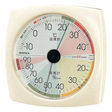エンペックス 高精度 UD温・湿度計 EX-2811 BOVC501 【ポイント10倍】