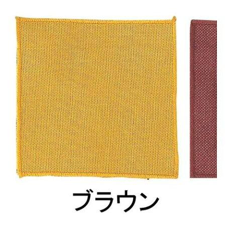 アベイチ 綿 コースター(10枚入) CC5601 ブラウン PKCP902 【S1】