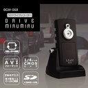 《単品》SDドライブレコーダー ドライブMIRUMIRU BGW-068 【ポイント10倍】