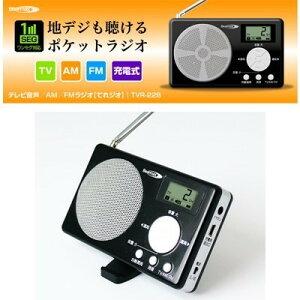 テレビ音声/AM/FMラジオTVR-228【ポイント10倍】【RCP】