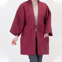 日本製 半天 婦人用 久留米織 はんてん フリーサイズ ロング エンジ M~LL 部屋着 ルームウェア 表地綿100% 中綿入り レディース(代引不可)【送料無料】