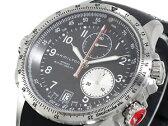 HAMILTON ハミルトン KHAKI カーキ ETO 腕時計 時計 H77612333H2【送料無料】【ポイント10倍】