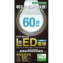 エコデバイス LED電球 60W相当 EBLE26-08WK65【ポイント10倍】